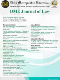DMEJL Cover Page Current Issue